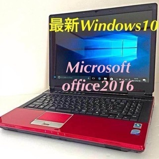 引っ越しセール!ルビーレッド赤!最新Windows10ノートパソ...