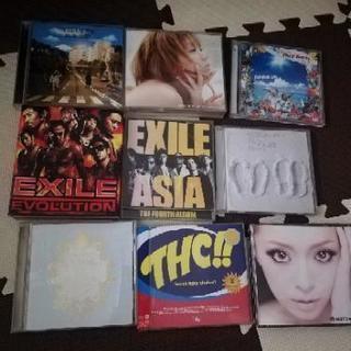 『決まりました!』EXILE、浜崎あゆみなどのCDあげます!