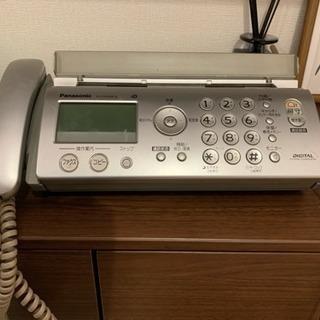 型の古い電話、ファックスなので無料で差し上げます。