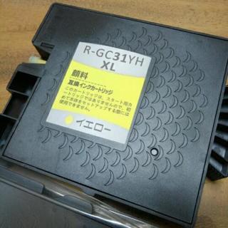 リコー ジェルジェットプリンター互換インク R-GC 31YHと...