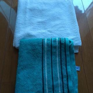 Towels 1 large 1 small