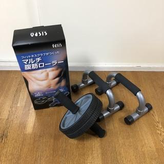腹筋ローラー2個 プッシュアップバー セット 自宅 トレーニング