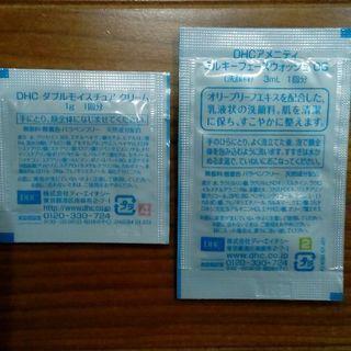 DHCダブルモイスチュアクリーム、ミルキーフェイスウォッシュ【無...