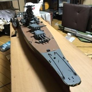 戦艦大和 1m30cm 破損有り