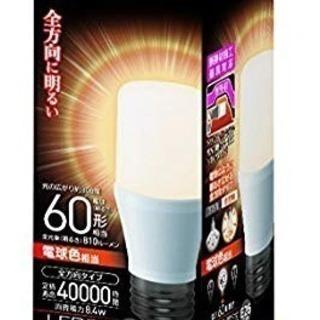 パナソニック LED電球 口金直径26mm 電球60W形相当 電...