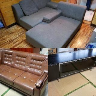 家具いろいろタダであげます‼️