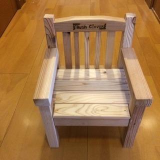 手作り木製イス【新品】