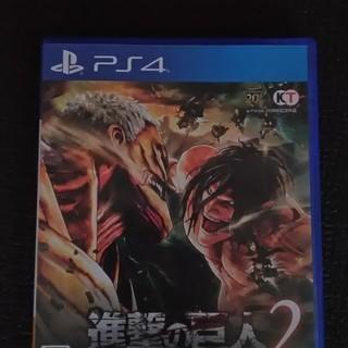 PS4用・進撃の巨人2