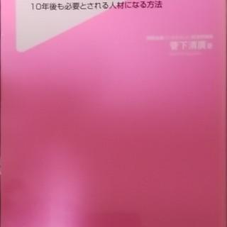 2020年の教科書