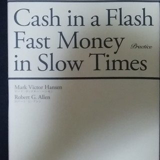 Cash in Flash Fast Money inSlow ...