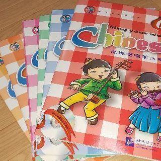 子供の中国語入門ー東京外語センター