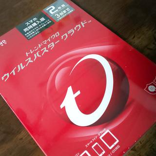 ウイルスバスター クラウド 2年版3台まで スマホ同時購入用パッケージ