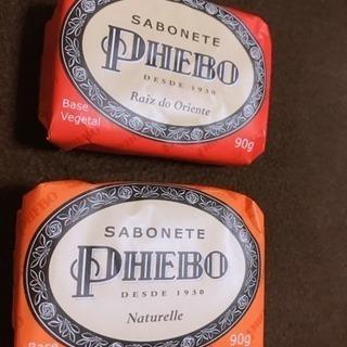 PHEBO ブラジル石鹸 2点 新品未使用