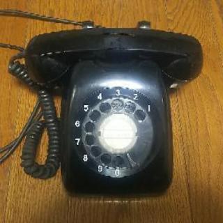 昭和レトロ 黒電話