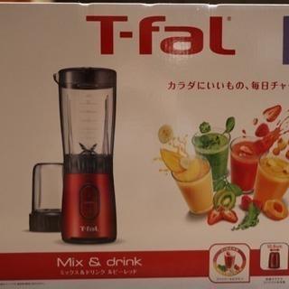 T-fal ミキサー ミル付き