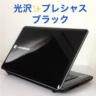 引っ越しセール!光沢ブラック最新Windows10ノートパソコン...