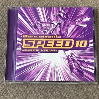 ダンスマニアSPEED10のCD。