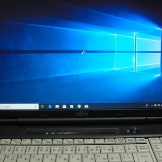 【おかげさまで受渡終了】15.6インチの大画面ノートパソコン