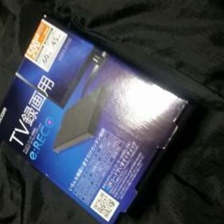 【未使用】外付けポータブルHDD 500GB ELECOM(エレコム)