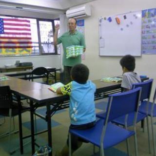 アメリカ人講師による英会話 英会話教室プラネット 鴻池新田校