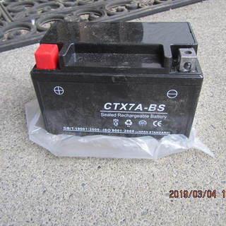 <無料です>バイクのバッテリー7A-BS 中古品です