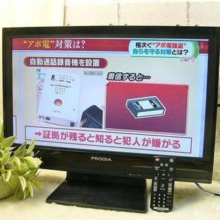 22型液晶TV☆PC/BD/ゲーム機とも接続可能なHDMI付き♪