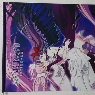 まどか☆マギカ 劇場版タペストリー