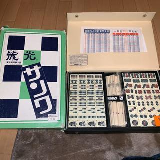 【ほぼ未使用】サンワ 麻雀牌