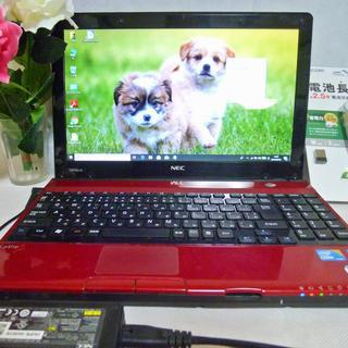 NEC PC-LM750DS6R CPU: Core i7 メモ...