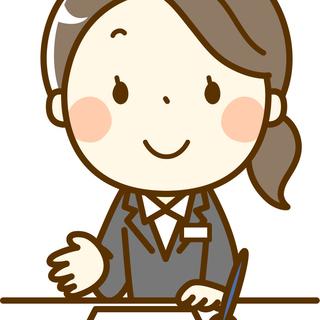 【4月1日入社】【20名募集!!】土日祝休み!人気のオフィスwork