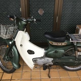 ホンダ スーパーカブ 50