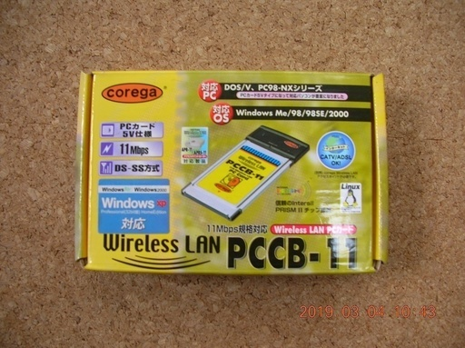 COREGA PCCB-11 DRIVER DOWNLOAD
