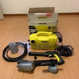 ケルヒャー 高圧洗浄機 K2 - 美品!