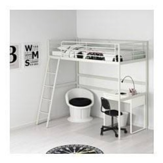 IKEA ロフトベット 新品