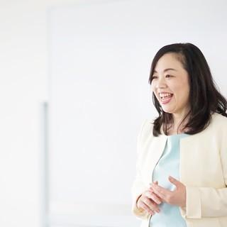 9月開講・英文法基礎 準備講座(大人の中学英語やり直し 東京銀座)