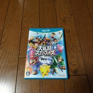 WiiU 大乱闘スマッシュブラザーズ