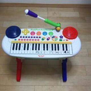 ピアノの玩具、差し上げます。