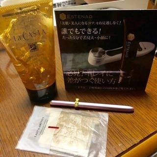 【引越し中!】ダイエット・美容・メイク道具おまめ出品!