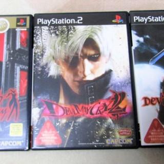 ☆PS2/Devil may cry デビルメイクライ 1~3 ...