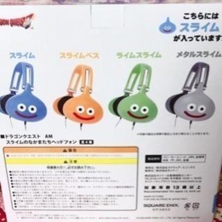 スライムのなかまたちヘッドフォン♪【新品未使用】