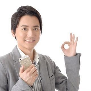【結婚相談所】 業界最安値水準でコスパに自信!!