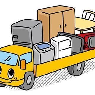 高価買い取り 無料回収 不要品回収 片付け 遺品整理 不要品 回収  - 不用品処分