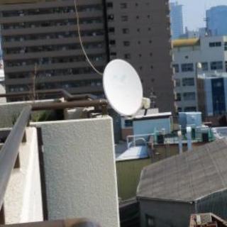 アンテナ修理取り付け外し BSアンテナ調整 大阪市
