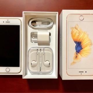 iPhone6s  (美品です)