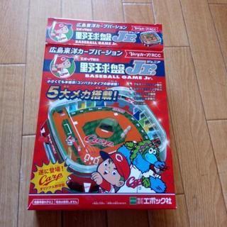 カープ 野球盤