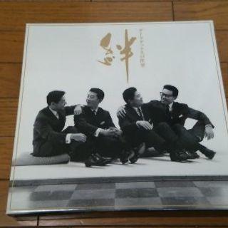 ダークダックス CD全10巻~絆~