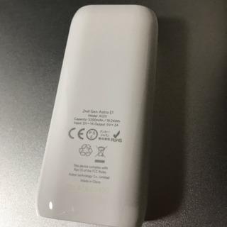 モバイル充電器(iPhone・android対応・未使用新品)