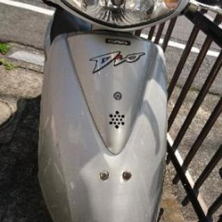 ホンダ Dio 50cc