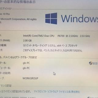 NECノート.Windows10.ブルーレイok
