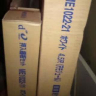 余った押入棚板セット(大建工業製)
